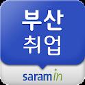 부산 사람인 - 부산 취업 icon
