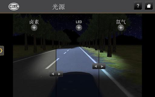 【免費賽車遊戲App】夜间行车-APP點子
