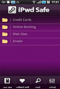 Password Safe - screenshot thumbnail