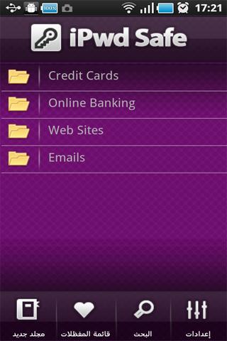 Password Safe - screenshot