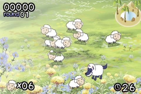 Good Shepherd - screenshot