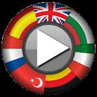 脱机翻译:8种语言 icon