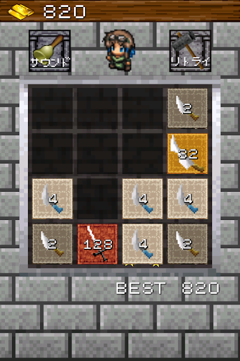 鍛冶屋の合成パズル