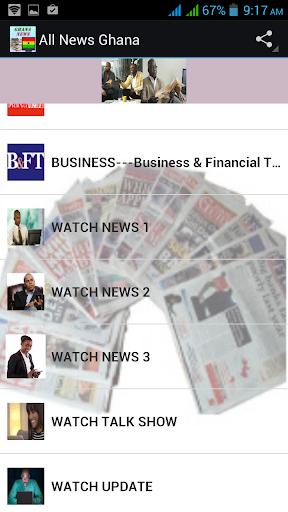All Ghana News