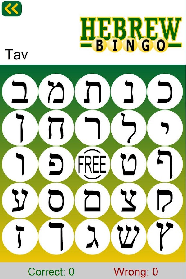 Learn Hebrew Alphabet for Android - Free download and ...