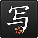 Chinese Writer Free icon