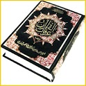 Holy Quran - Maher Al-Muaiqly icon