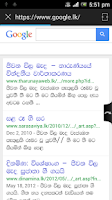 Screenshot of SETT Sinhala Tamil web browser