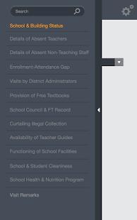 PMIU School Monitoring - náhled