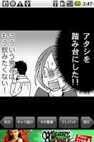 Screenshot of Ms. Kotobuki 35yo