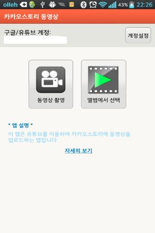 Download VivaVideo (iPhone)