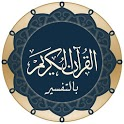 القرآن الكريم بالتفسير كامل icon
