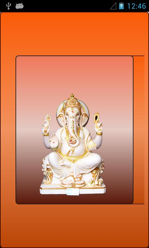 Shri Ganesha 3D Temple LWP - screenshot