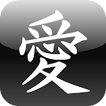 Name Tattoos 1.0 Apk
