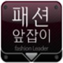 패션앞잡이 logo