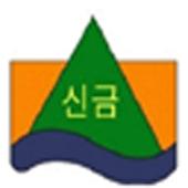부산 신금초 등학교