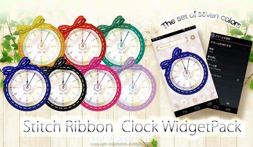 ステッチリボンの時計ウィジェットパック