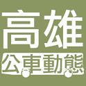 Kaohsiung Bus Dynamics_Lite logo