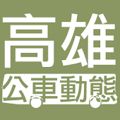Kaohsiung Bus Dynamics_Lite