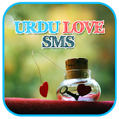 Love Urdu SMS Quotes LWP