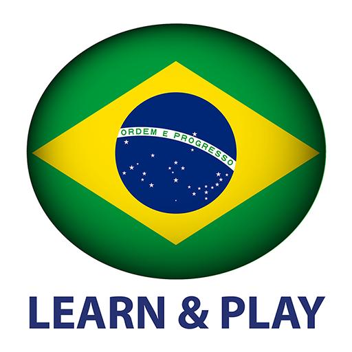 遊玩和學習。葡萄牙語 free 教育 App LOGO-硬是要APP