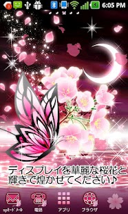 Moonlit Spring Butterfly - screenshot thumbnail