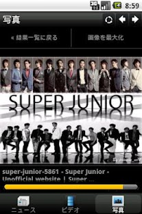 Super Junior Mobile- screenshot thumbnail