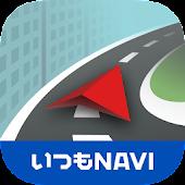 ゼンリンいつもNAVI [ドライブ]3D地図のカーナビアプリ