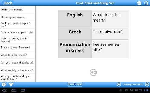 Learn Greek for Tablet - screenshot thumbnail