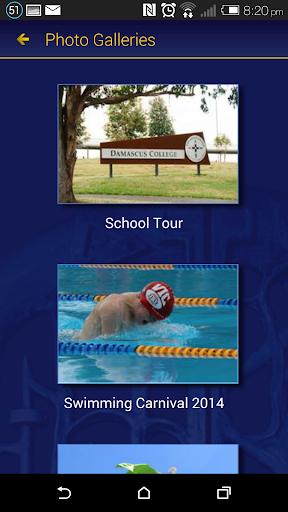 【免費教育App】Damascus College Ballarat-APP點子