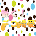 Personalized Sakura Animate logo