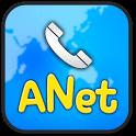 ANET무료국제전화(해외에선 자동로밍싸게걸기) icon