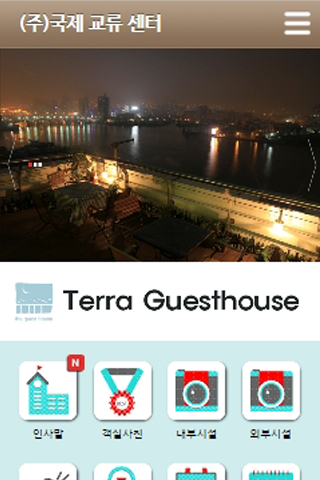 Terra guest house