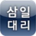 구미 삼일 대리운전 icon