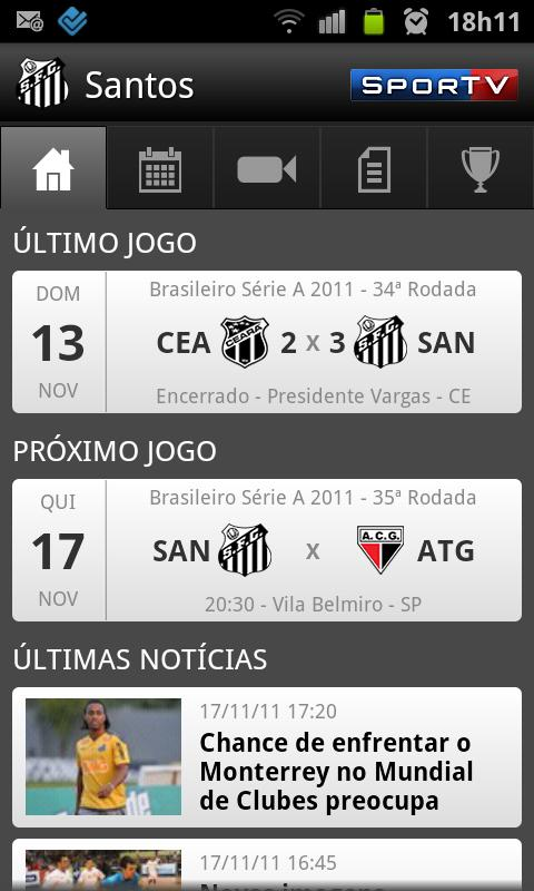 Santos SporTV - screenshot