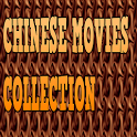 Watch Free Chinese Movies icon