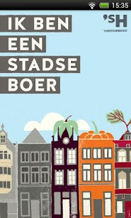 StadseBoeren - screenshot thumbnail