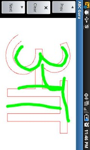 Learn to Write Alphabets - screenshot thumbnail
