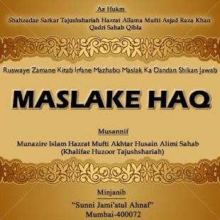 Maslake Haq screenshot