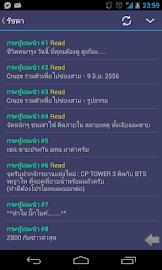 Cafe for Pantip™ Screenshot 5