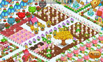 Screenshot of 家园 家園 family home