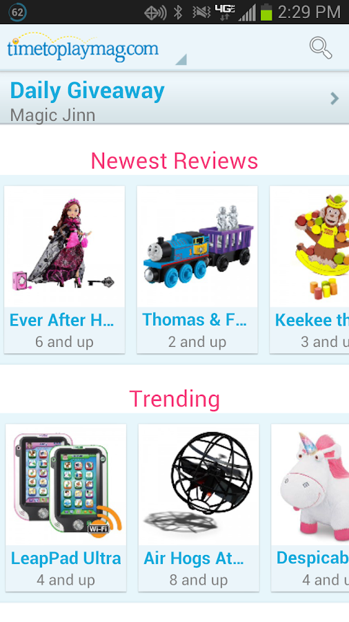 Shop for Kids by TimetoPlayMag - screenshot