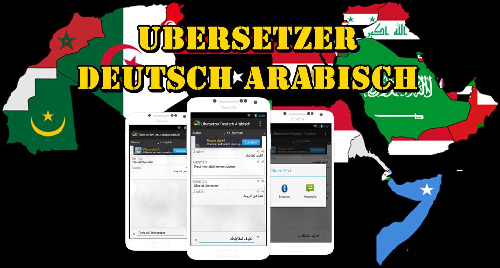bersetzung deutsch arabisch android apps on google play. Black Bedroom Furniture Sets. Home Design Ideas