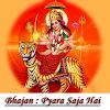 Pyara Saja Hai Bhajan