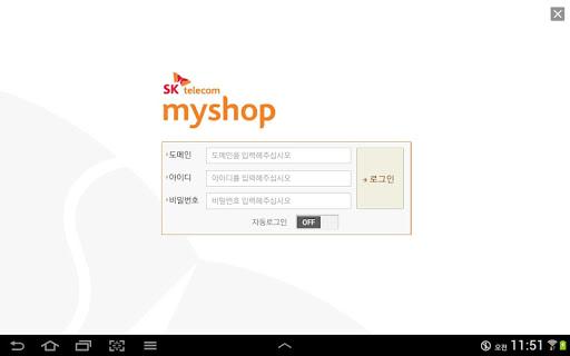 myshop 이동형주문앱