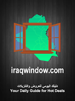 Screenshot of Iraq Window