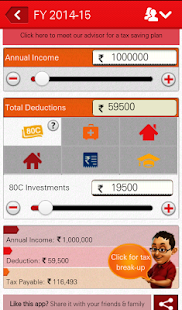 ICICI Pru Life Tax Calculator - screenshot thumbnail