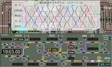 掌内鉄道 鴨志田車庫のおすすめ画像2