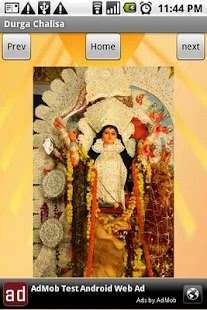 Free Durga Chalisa Hindi - screenshot thumbnail