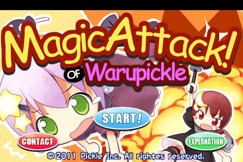 MagicAttack of Warupickle- screenshot